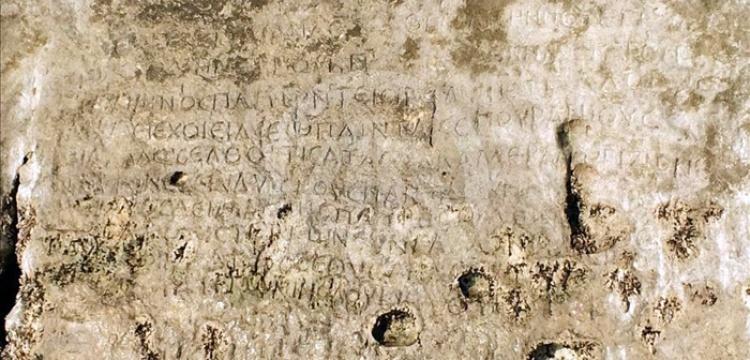 Hastek Kalesi'nde hüzünlü  yazıt
