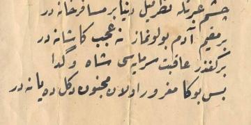 Osmanlı arşivinin yarısı tasnif edildi