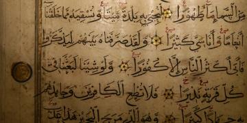5 asırlık el yazmaları çeviri için destek bekliyor