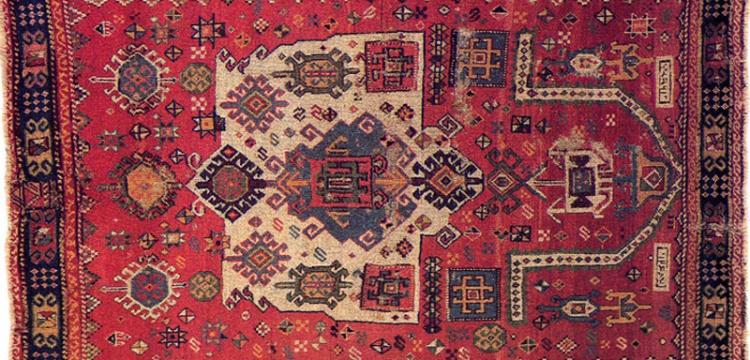İstanbul Halı Müzesi
