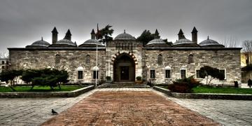 Türk Vakıf Hat Sanatları Müzesi