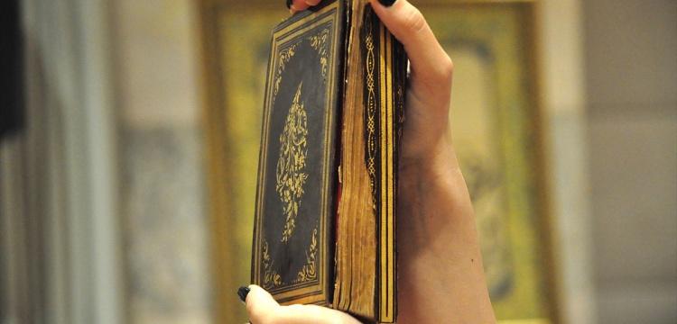 100 yıllık Kur'an-ı Kerim'e 226 bin lira