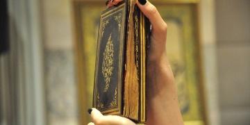 100 yıllık Kuran-ı Kerime 226 bin lira