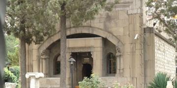 Amasya Müzeleri