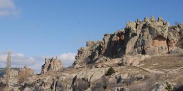 Dağlık Frigya Vadisi (Kütahya, Afyon ve Eskişehir) [2015]