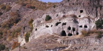 Çankırı Tarihi Eser Envanteri
