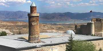 Elazığ Tarihçe