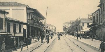 Zonguldak Tarihçe