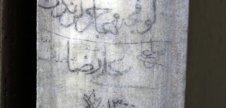 Tekirdağdaki Tarihi Camide Asırlık Duvar Yazıları Haberi