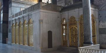 Ayasofya Müzesi I. Mahmut Kütüphanesi İstanbul