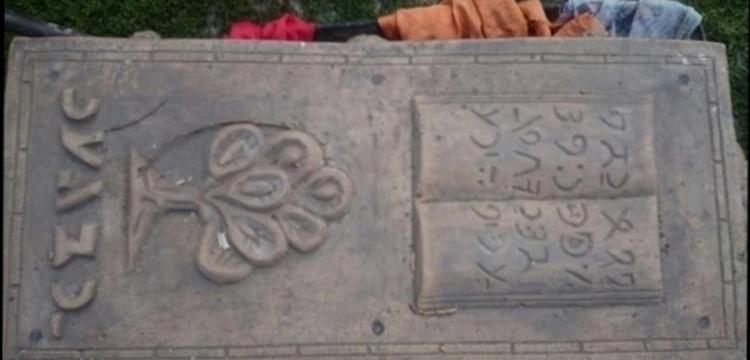 Kars'ta Çocuk Lahiti ele geçirildi