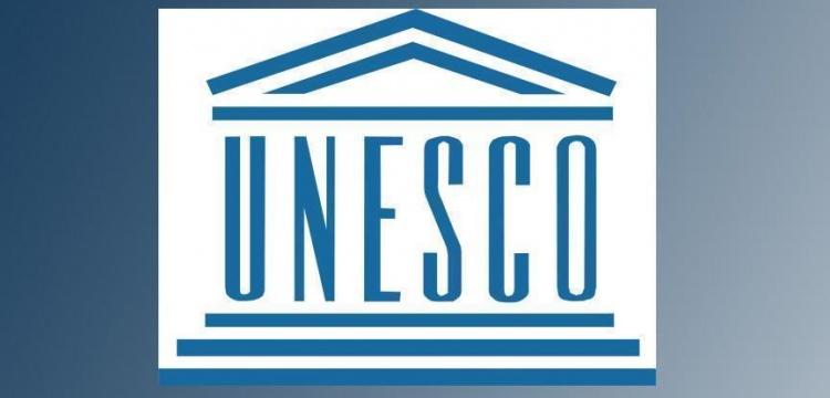 UNESCO Dünya Mirası Listesi'ne 11 alan daha eklendi