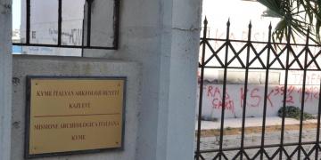 Müzenin Kymeti bilinmiyor