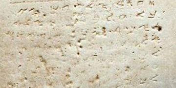 Bin 700 yıllık On Emir yazıtı 850 bin dolara satıldı