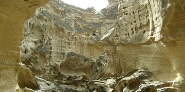 Basra Körfezindeki en eski yerleşim bulundu