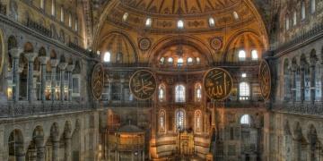 Öğr. Gör. Hayri Şener, Bizans İstanbulu üzerine gözlemlerini aktaracak