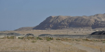 Ölü Denizde bir mağara daha bulundu