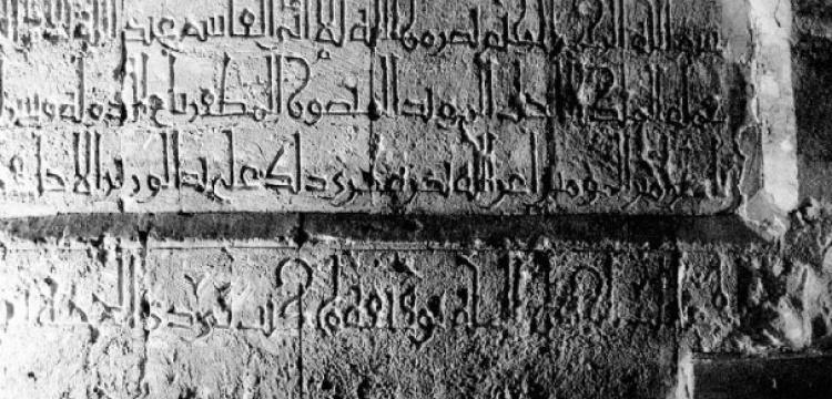 Kudüs'te 920 yıllık Selçuklu kitabesi gizleniyor iddiası