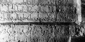 Kudüste 920 yıllık Selçuklu kitabesi gizleniyor iddiası