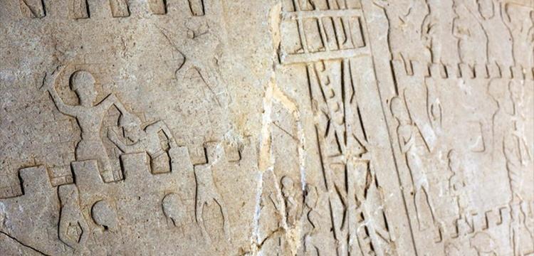Harput'ta bulunan rölyef 4 bin yıllık olabilir