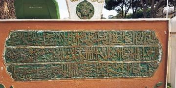 İzmirdeki Osmanlı kitabesiyle ilgili garip iddia!