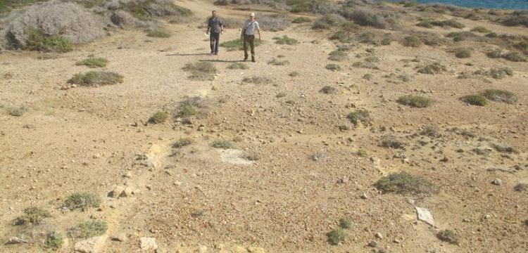 Kıbrıs'ta 360 yılındaki depremin izleri bulundu
