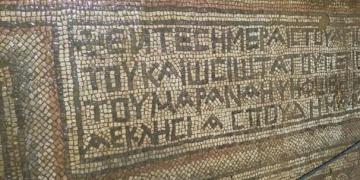 Adıyamanda bulunan mozaiği Yunan arkeolog okudu
