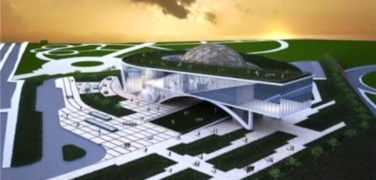 Adıyaman Arkeoloji Ve Panorama Müzesinin ödeneği çıktı