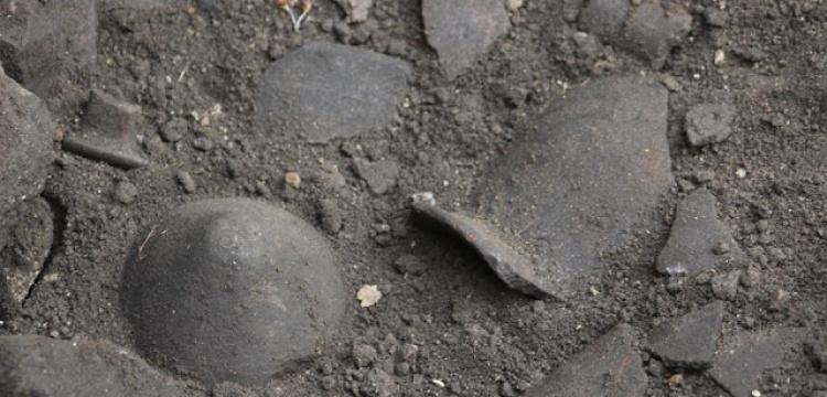 Machu Picchu'da İnka adak kapları bulundu