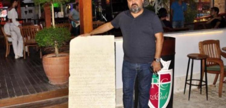 Roma İmparatoru'nun mektubu Side'de inşaat kazısında bulundu