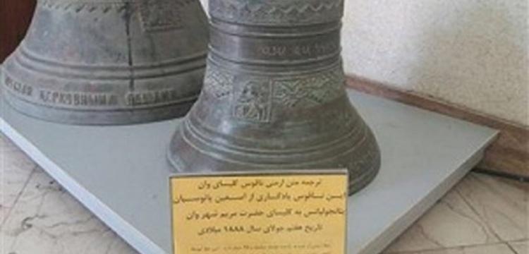 Van'dan İran'a götürülen 7 asırlık çan iade edilecek