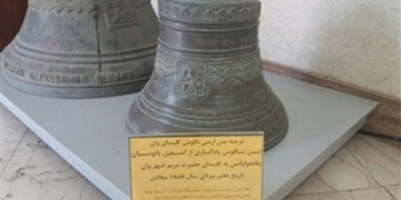 Vandan İrana götürülen 7 asırlık çan iade edilecek