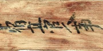 Bin yıl önce Japonlara matematik öğreten Persli