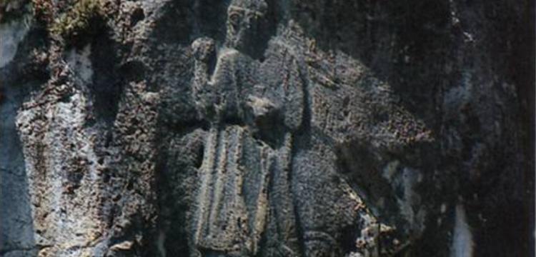 Sirkeli Höyük gücünü Hitit Kralı II. Muvattalli'den alıyor