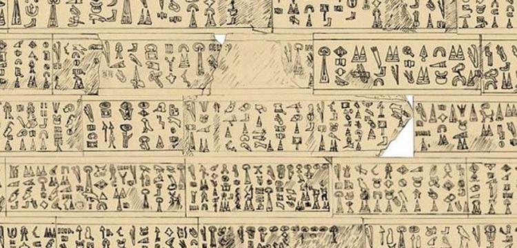 Afyonkarahisar'da 3 bin 200 yıllık tabletin yeri araştırıldı