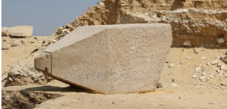 Mısır Kraliçesi II. Ankhnespepy'e ait dikilitaş parçası bulundu