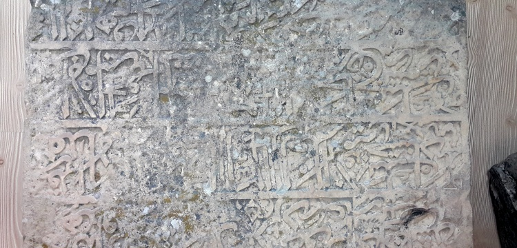 Tunceli'de 20 yıldır aranan kayıp kitabe tesadüfen bulundu