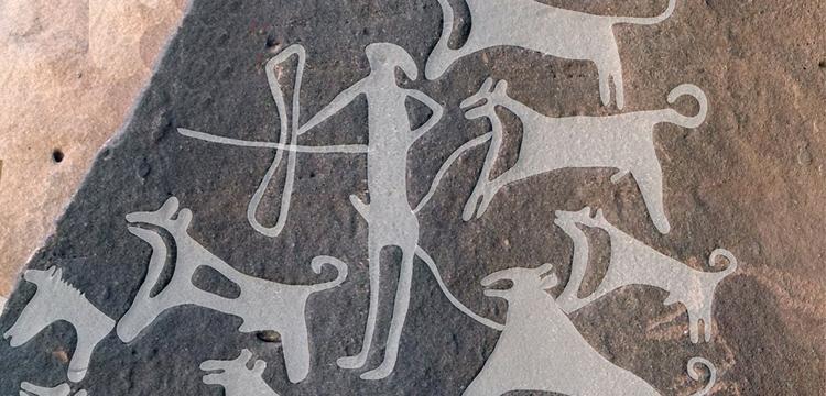Arabistan'da bilinen en eski tasmalı köpek çizimi bulunmuş olabilir