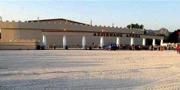 Aspendos Arena için yıkım kararı çıktı