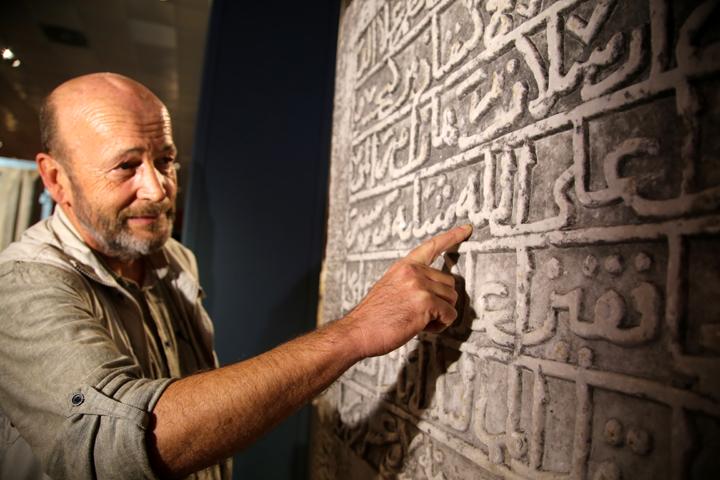 Anadolu'dan kaçırılan tarihi eselerin izinde bir İrlandalı