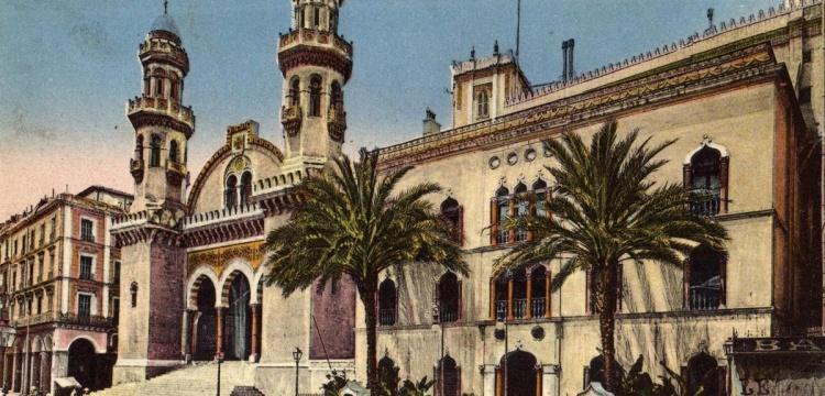 Cezayir'de 500 yıllık Keçiova Camisi Restore Edildi