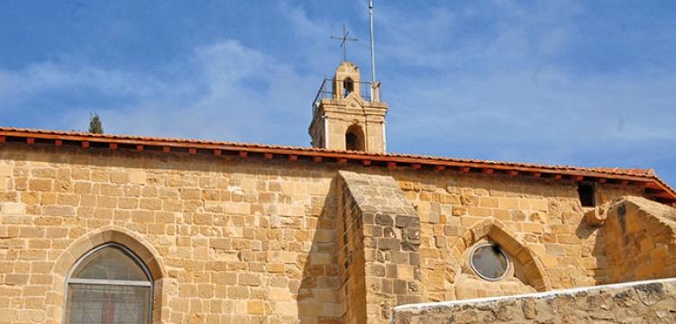 Lefkoşa'daki Ermeni Manastırı'nın hikayesi
