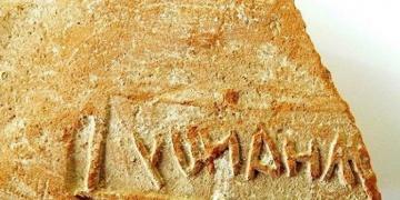 İstanbuldaki arkeolojik 548 sanat eseri onarılacak