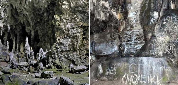 Magandalar 12 bin yıllık Nimara Mağarasına yazı yazdı