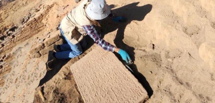 Suudi Arabistan'daki arkeoloji kazısında 2.200 yıllık antik kitâbe bulundu