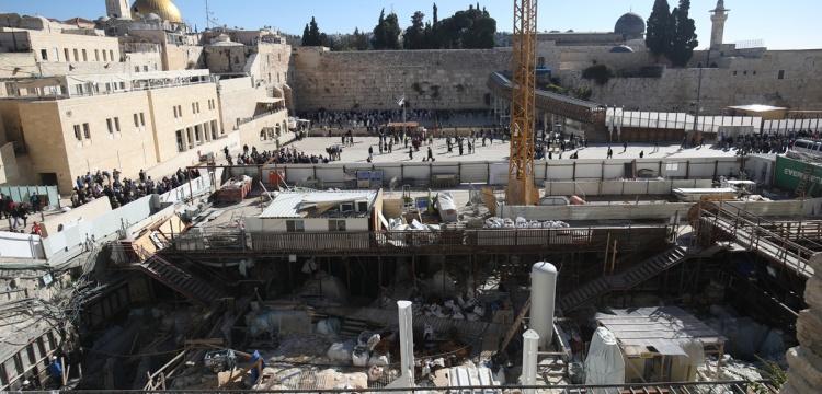 Kudüs'te gizli arkeolojik kazı tartışması
