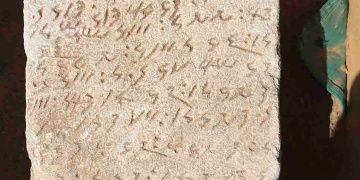 Afrikadaki en eski yazılı dile ait kitabeler bulundu
