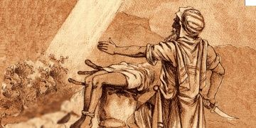 İsmailin kurban edilişinin Kıptice versiyonu bulundu