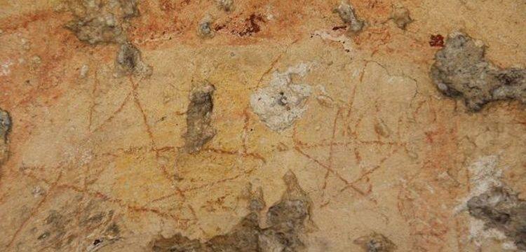 Latmos'da kaya resimleri bulunan yeni mağaralar keşfedildi iddiası