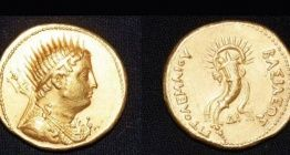 Arkeologlar Mısır Kralı III. Ptolemynin altın parasını buldu